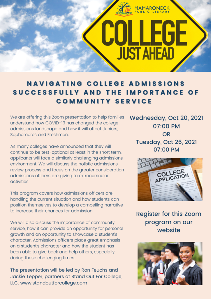 A Zoom presentation to help families understand how COVID-19 has changed the college admissions landscape and how it will affect Juniors, Sophomores and Freshmen.